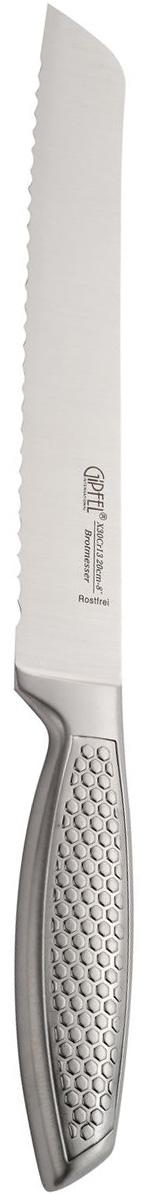 Нож для хлеба Gipfel, длина лезвия 20,32 см. 69176917Нож Gipfel выполнен из нержавеющей стали. Ножи из нержавеющей стали относятся к ножам более высокого класса.Удобная литая рукоятка ножа, выполненная из нержавеющей стали не позволит выскользнуть ему из руки. Этот нож с волнистым лезвием прекрасно подойдет для нарезки хлеба и других продуктов. Нож Gipfel займет достойное место среди аксессуаров на вашей кухне.