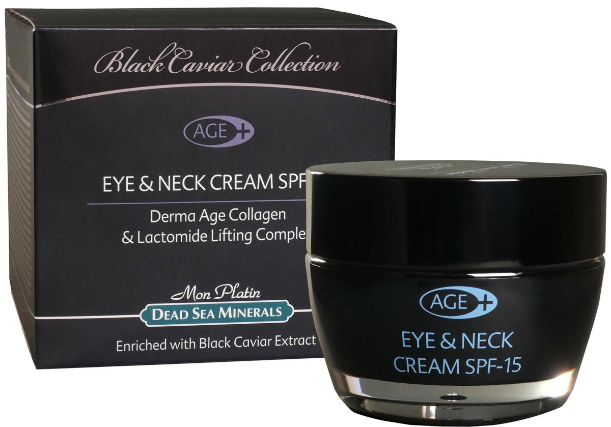 Mon Platin крем для кожи вокруг глаз и шеи SPF15 на основе экстракта черной икры DSM Black Caviar Collection, 50 мл ahava time to hydrate нежный крем для глаз 15 мл