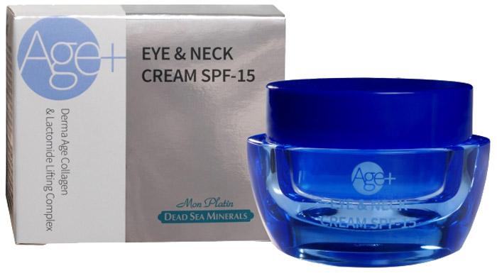 Mon Platin крем для кожи вокруг глаз и шеи SPF15 Dead Sea Minerals, 50 мл mon platin сыворотка активный гель против морщин