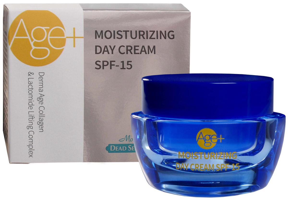 Mon Platin увлажняющий дневной крем для лица SPF15 Dead Sea Minerals, 50 млDSM279Интенсивный инновационный крем для ухода за тонкой и нежной кожей лица, эффективно защищающий ее от воздействия вредных излучений. Крем содержит комплекс веществ, включающий в себя гиалуроновую кислоту с добавлением коллагена, а также оливковое масло, масло авокадо и экстракты зеленого чая, ромашки и алоэ вера, которые легко и быстро впитываются в кожу лица, и максимально повышают уровень ее увлажненности и эластичности. Нежный крем быстро и эффективно впитывается в эпидермис, интенсивно укрепляет и стимулирует коллагеновые клетки кожи и, таким образом, сохраняет природную эластичность кожи и предотвращает появление новых мимических морщин. Кроме того, крем содержит подтягивающий комплекс Lactomide, являющийся уникальным за счет структуры липосом, которые проникают в глубокие слои кожи, улучшая, таким образом, процесс впитывания, и усиливая положительный эффект воздействия активных ингредиентов. Основными активными ингредиентами являются керамиды-3 в сочетании с натуральными фосфолипидами, которые обеспечивают усиленное увлажнение кожи, сокращают возможность появления маленьких морщинок и помогают предотвратить образование новых морщин. Крем способствует поддержанию тонуса кожи, обновлению структуры и восстановлению упругости. Результат: при ежедневном нанесении крема массирующими движениями в течение 60 дней, значительно повышается уровень влажности и эластичности кожи, и уменьшаются возрастные признаки. Для достижения максимального эффекта рекомендуется одновременно использовать увлажняющий ночной крем.