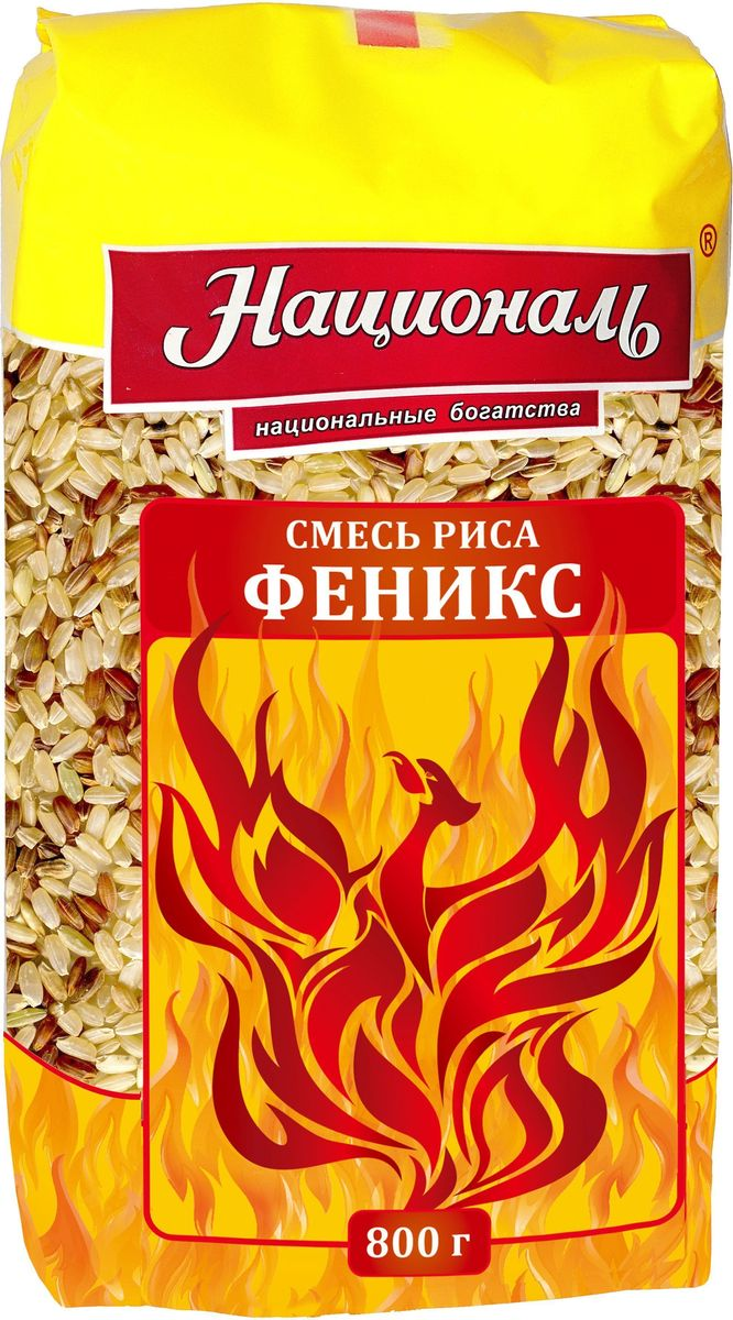 Националь Феникс смесь бурого и красного риса, 800 г националь чечевица красная 450 г