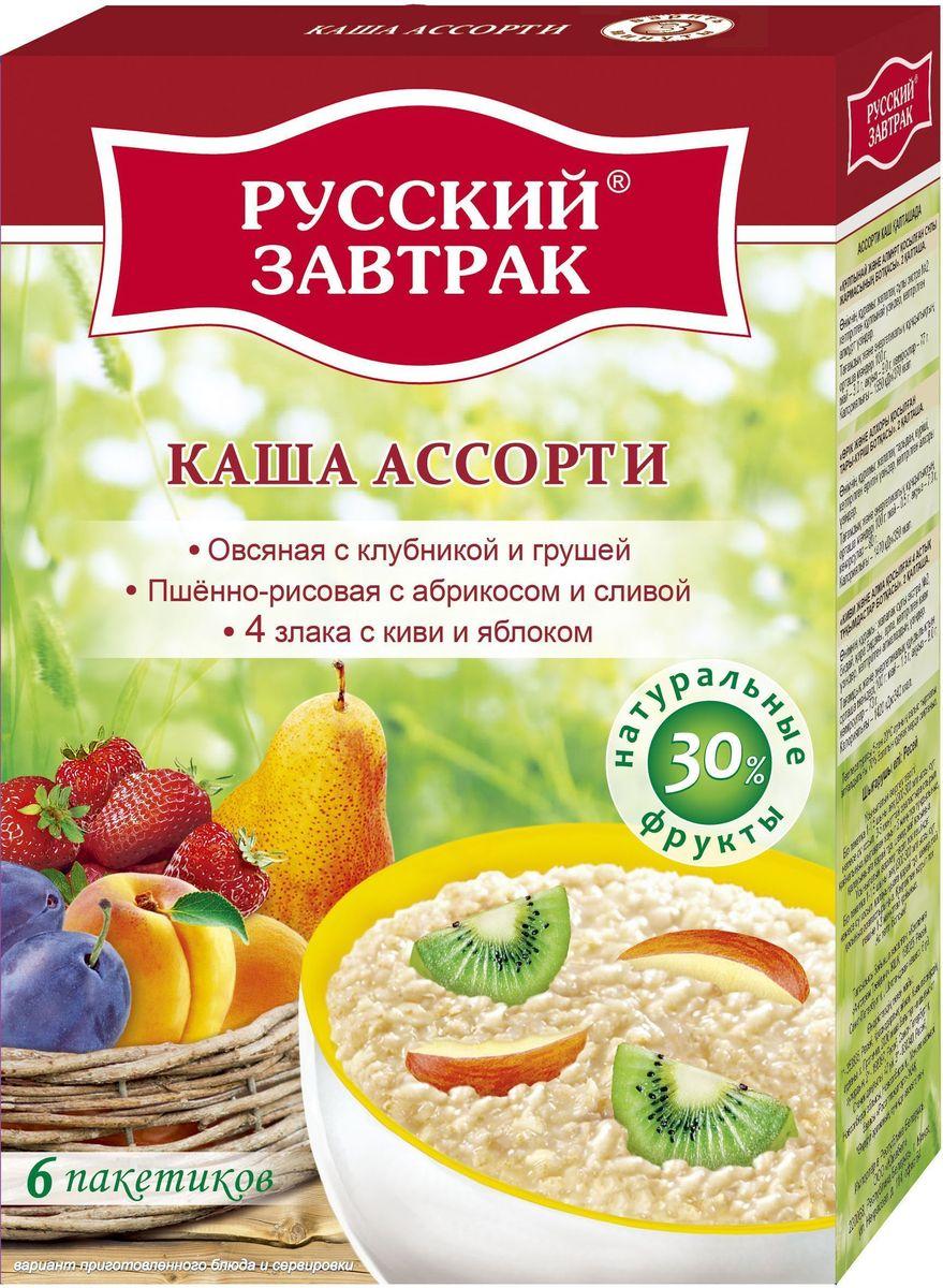 Русский завтрак каша ассорти в пакетиках для варки, 6 шт по 40 г prosto ассорти круп греча пшено пшеничная перловка в пакетиках для варки 8 шт по 62 5 г