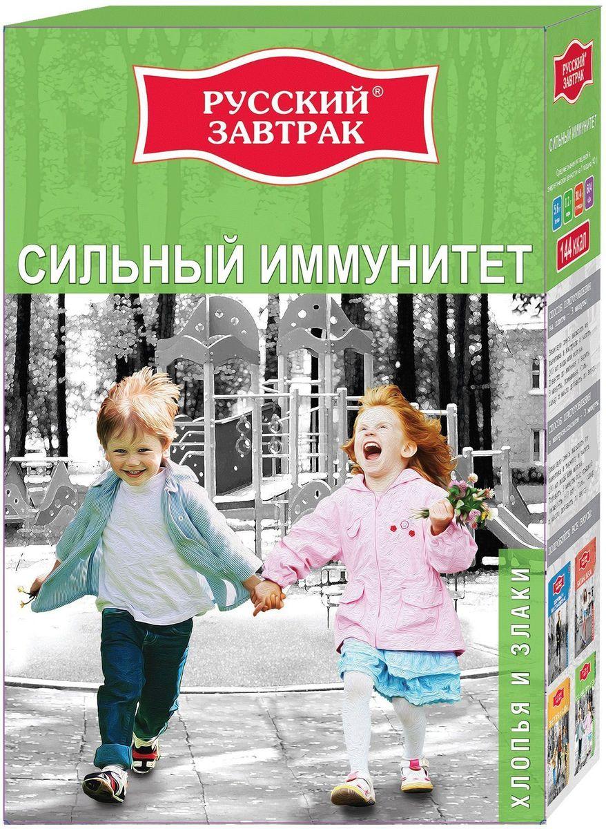 Русский завтрак хлопья и злаки сильный иммунитет в пакетиках для варки, 6 шт по 40 г prosto ассорти 4 риса в пакетиках для варки 8 шт по 62 5 г