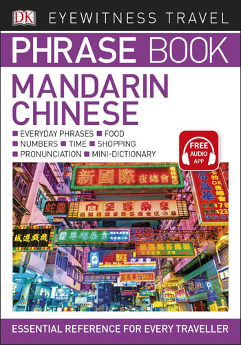 Eyewitness Travel Phrase Book Mandarin Chinese видеоигра для xbox one overwatch origins edition