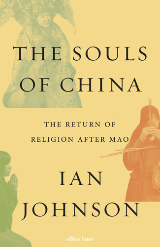 The Souls of China confessions – an innocent life in communist china