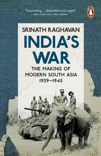 India's War майка классическая printio gears of war 2
