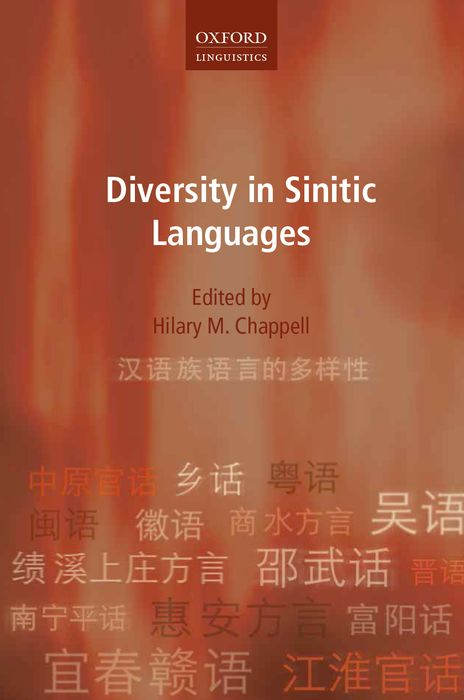 Diversity in Sinitic Languages rethinking multicultaralism – cultural diversity