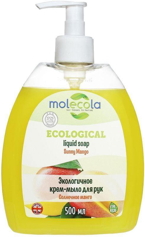 Molecola Жидкое крем-мыло для рук Манго 500 мл9172Уникально сбалансированный комплекс моющих, питающих и увлажняющих компонентов, которые бережно ухаживают за вашей кожей, оставляя ее чистой, нежной и ароматной. Благодаря высокому содержанию смягчающих добавок, жидкое крем-мыло восстановит и усилит естественные защитные функции кожи и поддержит их в течение нескольких часов.Покупая продукцию ТМ Molecola, вы участвуете в защите окружающей среды. Бутылка сделана из пластика, который подлежит вторичной переработке в России.
