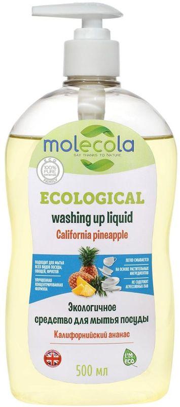 Средство для мытья посуды Molecola Калифорнийский ананас, 500 мл9189Экологичное концентрированное средство с нежным ароматом ананаса для мытья посуды и кухонных принадлежностей. Подходит для мытья овощей и фруктов. Мягко воздействует на кожу рук. Новая формула на основе безопасных растительных ингредиентов обеспечивает высокую эффективность и экологичность использования.Покупая продукцию ТМ Molecola, вы участвуете в защите окружающей среды. Бутылка сделана из пластика, который подлежит вторичной переработке в России. Состав: вода, анионные ПАВАнионные ПАВ: кокосульфат натрия - анионный ПАВ, замена SLESа, входит в перечень экологичных ПАВ.Амфотерные ПАВ: кокоамидопропилбетаин - производное кокосового масла, амфотерный ПАВ, пенорегулятор.Консервант: хлорметилизотиазолинон в готовой продукции 0,001% и метилизотиазолинон в готовой продукции 0,00035%. Загуститель: хлорид натрия - обычная поваренная соль, выступает в роли загустителя.Отдушка: компании TAKASAGO (Япония) в гиппоаллергенной концентрации, менее 0,01%. Краситель (пищевой): Е-102 (желтый), Е-110 (оранжевый), Е-133 (синий) в зависимости от цвета продукта.Как выбрать качественную бытовую химию, безопасную для природы и людей. Статья OZON Гид