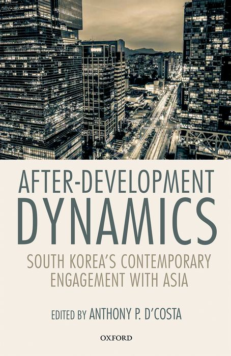 After-Development Dynamics cuhaj g south asian couns and paper money indian edition