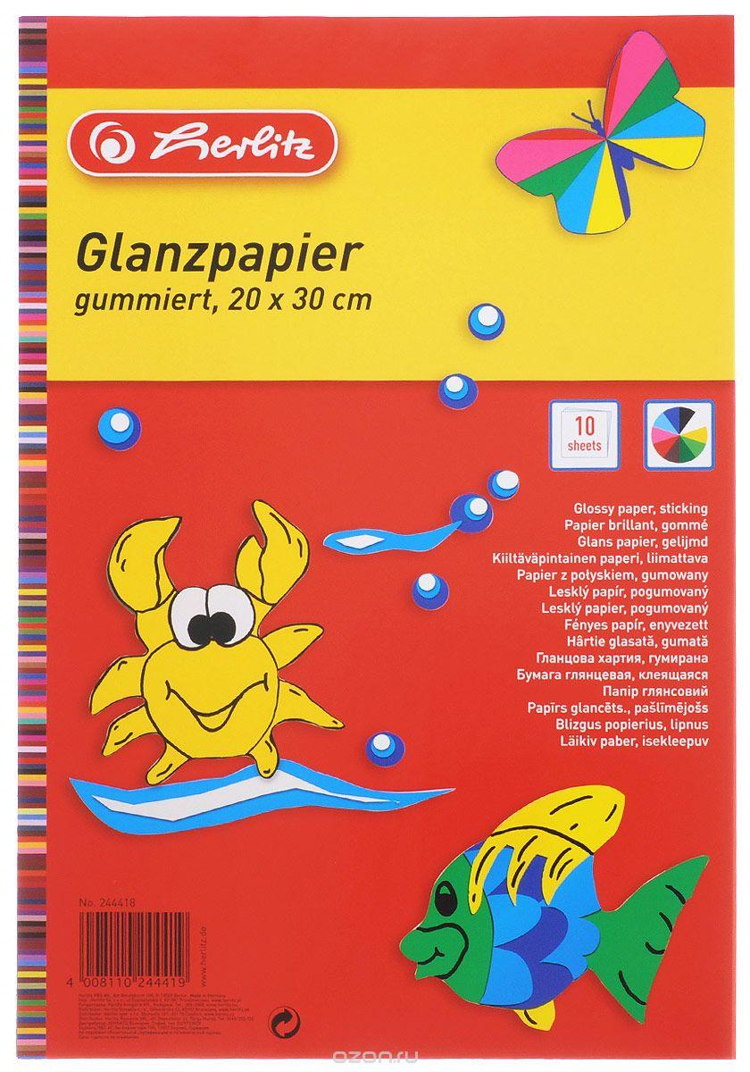 Herlitz Цветная бумага глянцевая 10 листов0244418Глянцевая цветная бумага Апплика Herlitz формата А3 идеально подходит для детского творчества: создания аппликаций, оригами и многого другого.В упаковке 10 листов глянцевой бумаги 10 разных цветов. Бумага упакована в папку-конверт с окошком, выполненную из мелованного картона.Детские аппликации из тонкой цветной бумаги - отличное занятие для развития творческих способностей и познавательной деятельности малыша, а также хороший способ самовыражения ребенка. Уважаемые клиенты! Обращаем ваше внимание на то, что упаковка может иметь несколько видов дизайна. Поставка осуществляется в зависимости от наличия на складе.