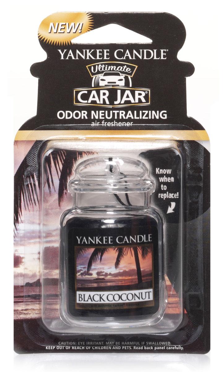 Ароматизатор автомобильный Yankee Candle Черный кокос, гелевый1295841EПолимерный (гелевый) ароматизатор Yankee Candle наполнит ваш автомобиль неповторимым ароматом кокоса. Описание аромата: райский закат с ароматом кокоса и кедра окутывает цветущий остров спокойствием.Продукция для автомобиля от Yankee Candle прекрасно ароматизирует маленькие пространства, при этом не обладает навязчивым запахом, от которого нужно будет проветривать ваш автомобиль. Ароматизатор прослужит вам около 4 недель.