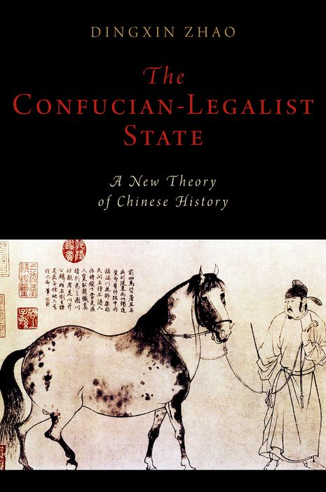 The Confucian-Legalist State promoting social change in the arab gulf