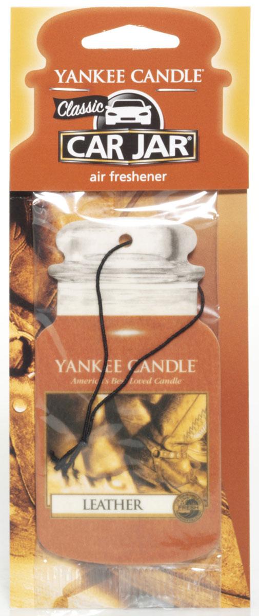 Ароматизатор автомобильный Yankee Candle Кожа, сухой1024908EПодвесной картонный ароматизатор Yankee Candle наполнит ваш автомобиль неповторимым ароматом автомобильной кожи. Продукция для автомобиля от Yankee Candle прекрасно ароматизирует маленькие пространства, при этом не обладает навязчивым запахом, от которого нужно будет проветривать ваш автомобиль. Ароматизатор прослужит вам около 4 недель.
