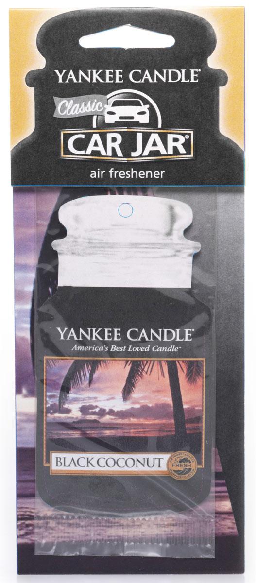 Ароматизатор автомобильный Yankee Candle Черный кокос, сухой1295691EПодвесной картонный ароматизатор Yankee Candle наполнит ваш автомобиль неповторимым ароматом кокоса. Описание аромата: райский закат с ароматом кокоса и кедра окутывает цветущий остров спокойствием.Продукция для автомобиля от Yankee Candle прекрасно ароматизирует маленькие пространства, при этом не обладает навязчивым запахом, от которого нужно будет проветривать ваш автомобиль. Ароматизатор прослужит вам около 4 недель.