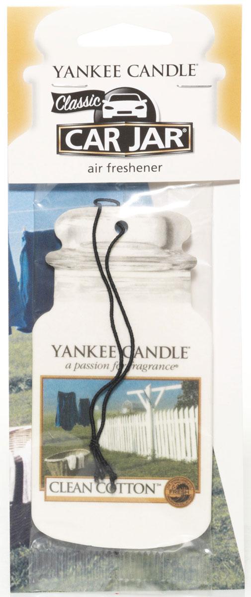 Ароматизатор автомобильный Yankee Candle Чистый хлопок, сухой1020639EПодвесной картонный ароматизатор Yankee Candle наполнит ваш автомобиль неповторимым ароматом чистого хлопка. Описание аромата: аромат высушенного на свежем воздухе хлопка, с легкими оттенками белых цветов и лимона.Продукция для автомобиля от Yankee Candle прекрасно ароматизирует маленькие пространства, при этом не обладает навязчивым запахом, от которого нужно будет проветривать ваш автомобиль. Ароматизатор прослужит вам около 4 недель.