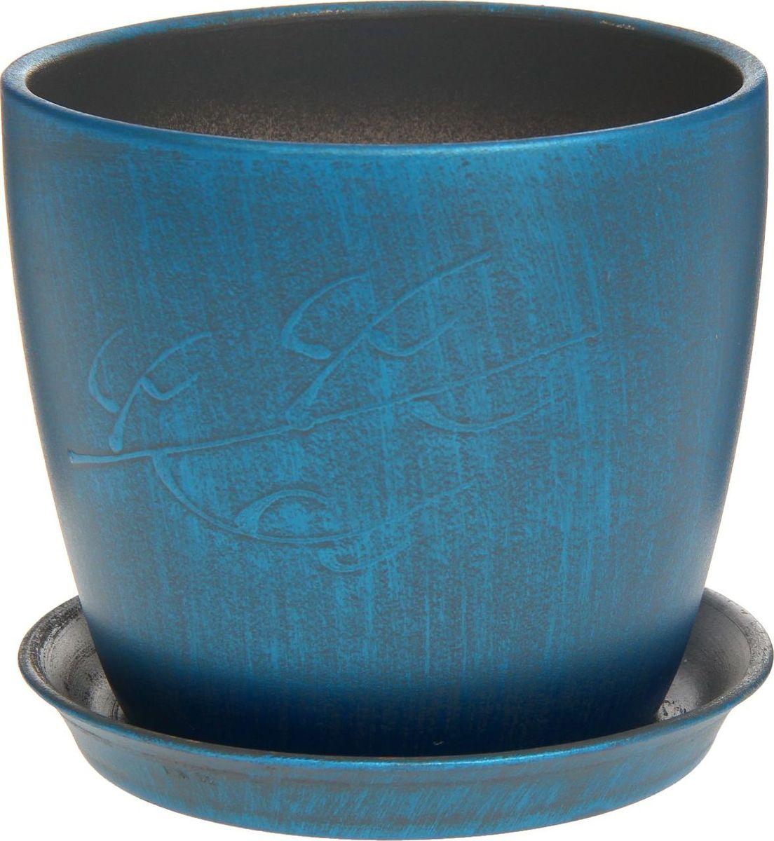 Кашпо Керамика ручной работы Осень. Патина, цвет: синий, 2 л1170313Комнатные растения - всеобщие любимцы. Они радуют глаз, насыщают помещение кислородом и украшают пространство. Каждому из них необходим свой удобный и красивый дом.Кашпо из керамики прекрасно подходит для высадки растений:за счёт пластичности глины и разных способов обработки существует великое множество форм и дизайнов; пористый материал позволяет испаряться лишней влаге; воздух, необходимый для дыхания корней, проникает сквозь керамические стенки.Кашпо для цветов освежит интерьер и подчеркнёт его стиль.