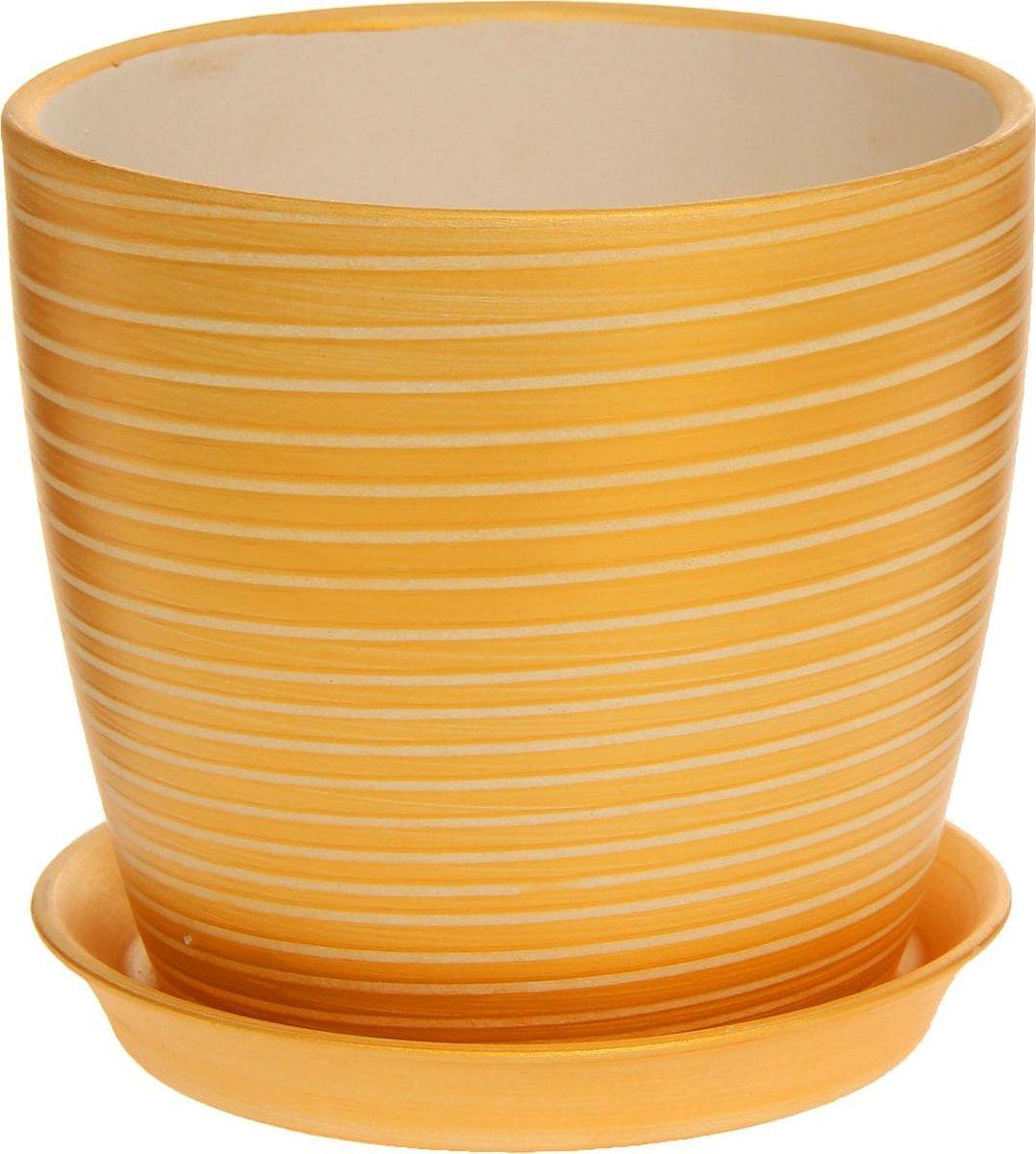 """Кашпо Керамика ручной работы """"Осень. Радуга"""", цвет: золотой, 2 л"""