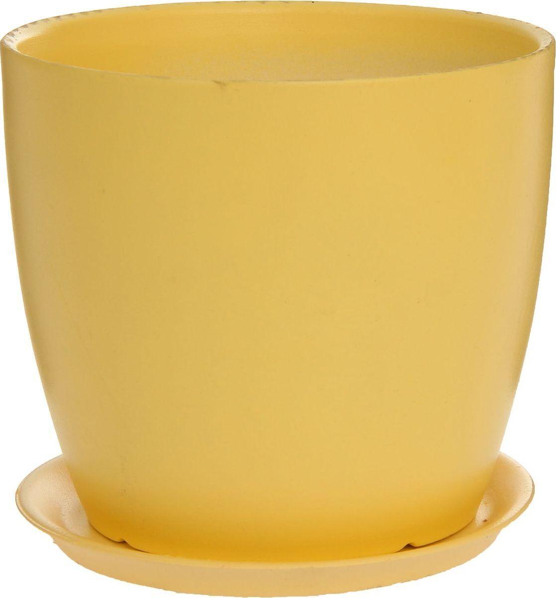 """Кашпо Керамика ручной работы """"Осень. Глянец"""", цвет: желтый, 3 л"""