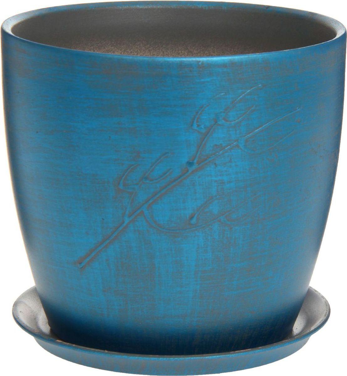 Кашпо Керамика ручной работы Осень. Патина, цвет: синий, 3 л1170350Комнатные растения — всеобщие любимцы. Они радуют глаз, насыщают помещение кислородом и украшают пространство. Каждому из них необходим свой удобный и красивый дом. Кашпо из керамики прекрасно подходят для высадки растений: за счет пластичности глины и разных способов обработки существует великое множество форм и дизайнов пористый материал позволяет испаряться лишней влаге воздух, необходимый для дыхания корней, проникает сквозь керамические стенки! позаботится о зеленом питомце, освежит интерьер и подчеркнет его стиль.