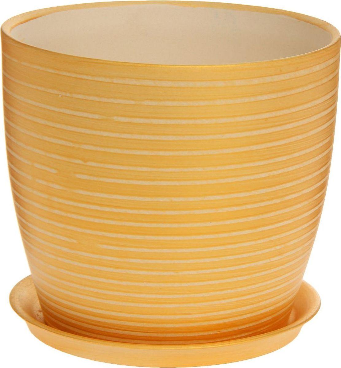 Кашпо Керамика ручной работы Осень. Радуга, цвет: золотой, 3 л1170367Комнатные растения — всеобщие любимцы. Они радуют глаз, насыщают помещение кислородом и украшают пространство. Каждому из них необходим свой удобный и красивый дом. Кашпо из керамики прекрасно подходят для высадки растений: за счёт пластичности глины и разных способов обработки существует великое множество форм и дизайновпористый материал позволяет испаряться лишней влагевоздух, необходимый для дыхания корней, проникает сквозь керамические стенки! #name# позаботится о зелёном питомце, освежит интерьер и подчеркнёт его стиль.