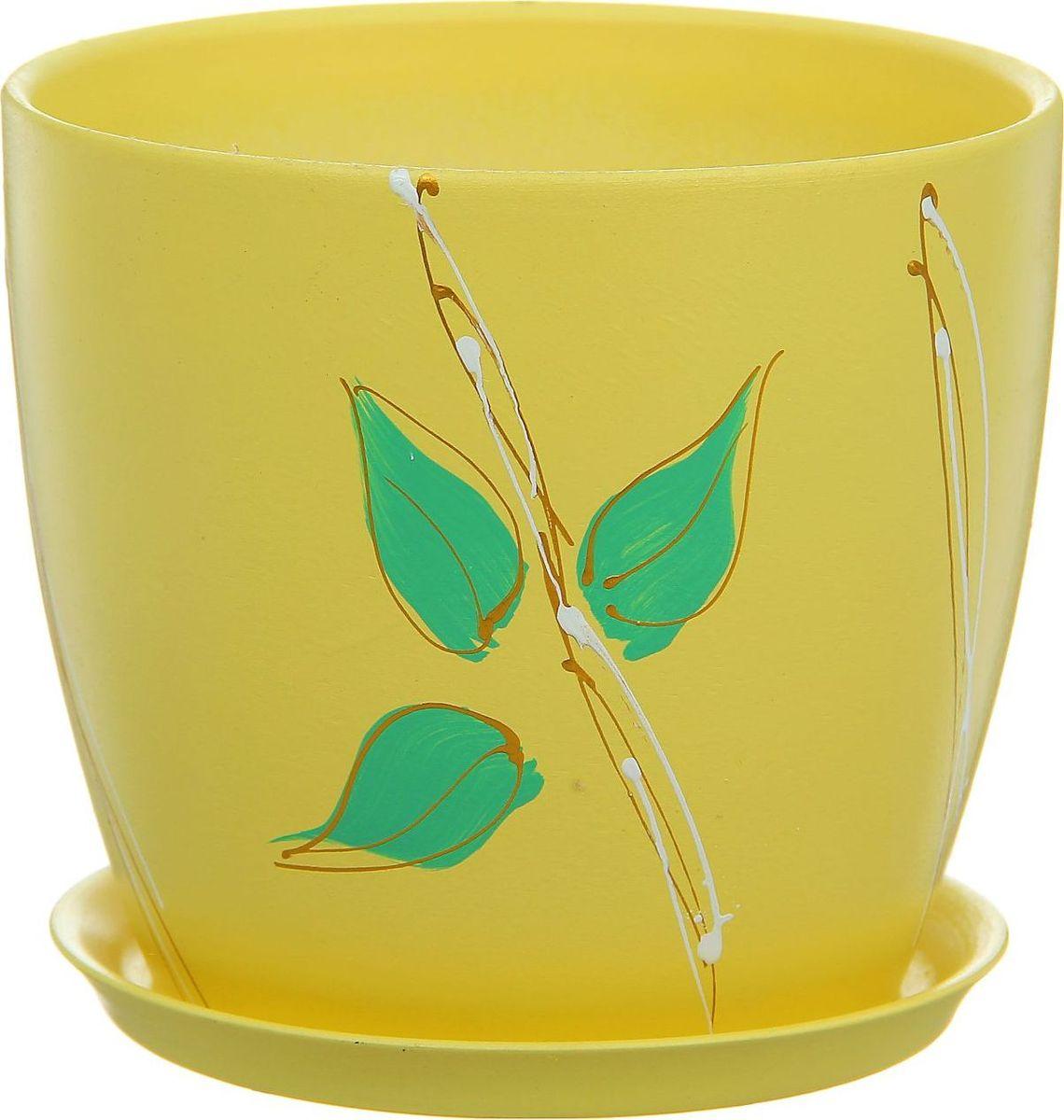 Кашпо Керамика ручной работы Осень. Роспись, цвет: желтый, 3 л1170379Комнатные растения — всеобщие любимцы. Они радуют глаз, насыщают помещение кислородом и украшают пространство. Каждому из них необходим свой удобный и красивый дом. Кашпо из керамики прекрасно подходят для высадки растений: за счет пластичности глины и разных способов обработки существует великое множество форм и дизайнов пористый материал позволяет испаряться лишней влаге воздух, необходимый для дыхания корней, проникает сквозь керамические стенки! позаботится о зеленом питомце, освежит интерьер и подчеркнет его стиль.