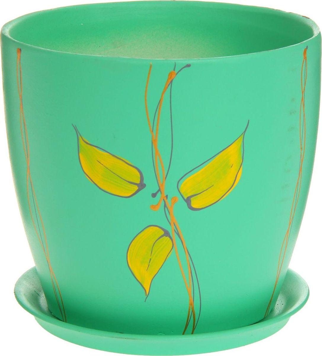 Кашпо Керамика ручной работы Осень. Роспись, цвет: зеленый, 3 л1170380Комнатные растения - всеобщие любимцы. Они радуют глаз, насыщают помещение кислородом и украшают пространство. Каждому из них необходим свой удобный и красивый дом.Кашпо из керамики прекрасно подходит для высадки растений:за счёт пластичности глины и разных способов обработки существует великое множество форм и дизайнов; пористый материал позволяет испаряться лишней влаге; воздух, необходимый для дыхания корней, проникает сквозь керамические стенки.Кашпо для цветов освежит интерьер и подчеркнёт его стиль.