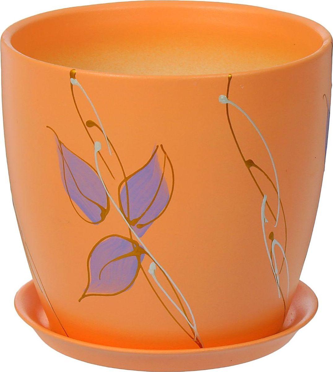 Кашпо Керамика ручной работы Осень. Роспись, цвет: оранжевый, 3 л1170383Комнатные растения - всеобщие любимцы. Они радуют глаз, насыщают помещение кислородом и украшают пространство. Каждому из них необходим свой удобный и красивый дом.Кашпо из керамики прекрасно подходит для высадки растений:за счёт пластичности глины и разных способов обработки существует великое множество форм и дизайнов; пористый материал позволяет испаряться лишней влаге; воздух, необходимый для дыхания корней, проникает сквозь керамические стенки.Кашпо для цветов освежит интерьер и подчеркнёт его стиль.