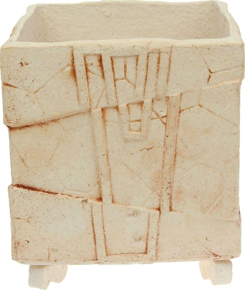 Кашпо Куб, 25 х 25 х 25 см1171961Комнатные растения — всеобщие любимцы. Они радуют глаз, насыщают помещение кислородом и украшают пространство. Каждому из них необходим свой удобный и красивый дом. Кашпо из керамики прекрасно подходят для высадки растений: за счёт пластичности глины и разных способов обработки существует великое множество форм и дизайновпористый материал позволяет испаряться лишней влагевоздух, необходимый для дыхания корней, проникает сквозь керамические стенки! #name# позаботится о зелёном питомце, освежит интерьер и подчеркнёт его стиль.