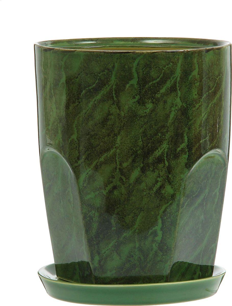 Кашпо Авангард, цвет: зеленый, 9 л1210246