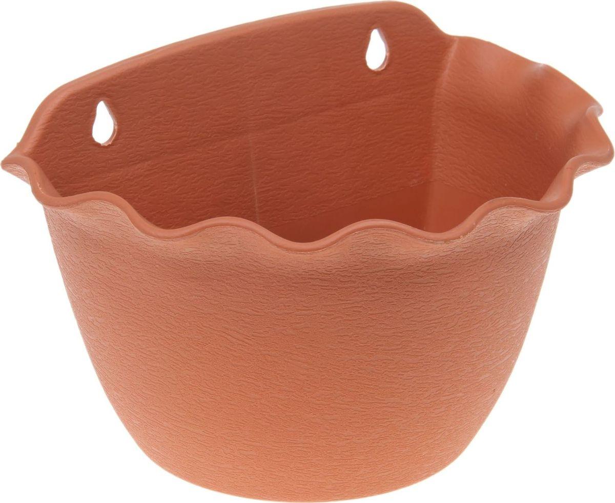 Кашпо Волна, настенное, цвет: коричневый, 4,5 л1212574Настенное кашпо Волна выполнено из пластика. С лёгкостью переносите горшки и кашпо с места на место, ставьте их на столики или полки, подвешивайте под потолок, не беспокоясь о нагрузке. Пластиковые изделия не нуждаются в специальных условиях хранения. Кашпо легко чистить - достаточно просто сполоснуть тёплой водой.Такие кашпо не царапают и не загрязняют поверхности, на которых стоят. Пластик дольше хранит влагу, а значит растение реже нуждается в поливе. Создавайте прекрасные цветочные композиции, выращивайте рассаду или необычные растения, а низкие цены позволят вам не ограничивать себя в выборе.
