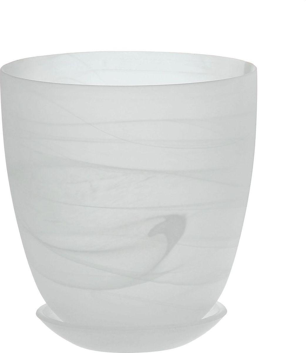 Кашпо NiNaGlass Гармония, с поддоном, цвет: белый, 2 л1221926Комнатные растения — всеобщие любимцы. Они радуют глаз, насыщают помещение кислородом и украшают пространство. Каждому цветку необходим свой удобный и красивый дом. Из-за прозрачности стекла такие декоративные вазы для горшков пользуются большой популярностью для выращивания орхидей. позаботится о зеленом питомце, освежит интерьер и подчеркнет его стиль!