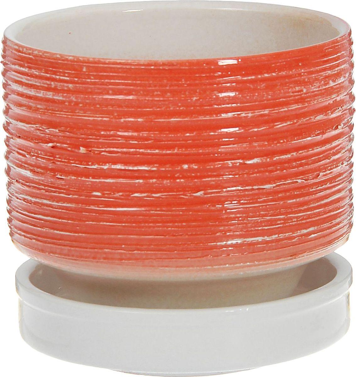 Кашпо Рифление, цвет: коралловый, 0,9 л1230377