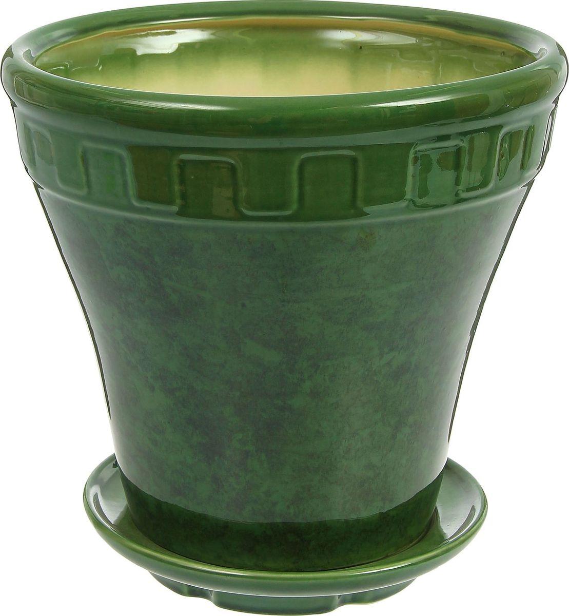 Кашпо Альфа, цвет: зеленый, 13 л1240108Комнатные растения — всеобщие любимцы. Они радуют глаз, насыщают помещение кислородом и украшают пространство. Каждому из них необходим свой удобный и красивый дом. Кашпо из керамики прекрасно подходят для высадки растений: за счёт пластичности глины и разных способов обработки существует великое множество форм и дизайновпористый материал позволяет испаряться лишней влагевоздух, необходимый для дыхания корней, проникает сквозь керамические стенки! #name# позаботится о зелёном питомце, освежит интерьер и подчеркнёт его стиль.
