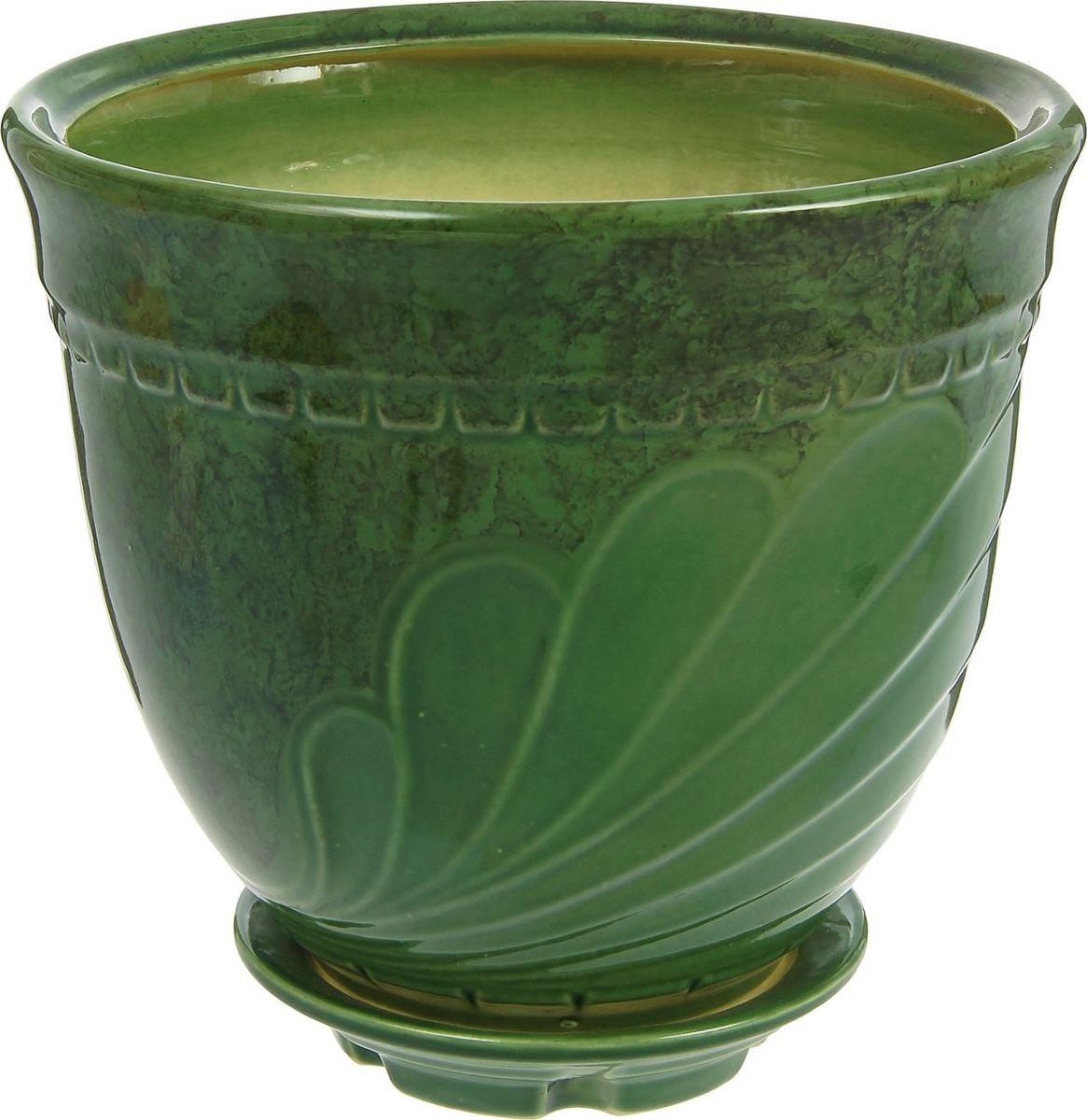 Кашпо Ландыш, цвет: зеленый, 6,9 л1242157Комнатные растения — всеобщие любимцы. Они радуют глаз, насыщают помещение кислородом и украшают пространство. Каждому из них необходим свой удобный и красивый дом. Кашпо из керамики прекрасно подходят для высадки растений: за счёт пластичности глины и разных способов обработки существует великое множество форм и дизайновпористый материал позволяет испаряться лишней влагевоздух, необходимый для дыхания корней, проникает сквозь керамические стенки! #name# позаботится о зелёном питомце, освежит интерьер и подчеркнёт его стиль.