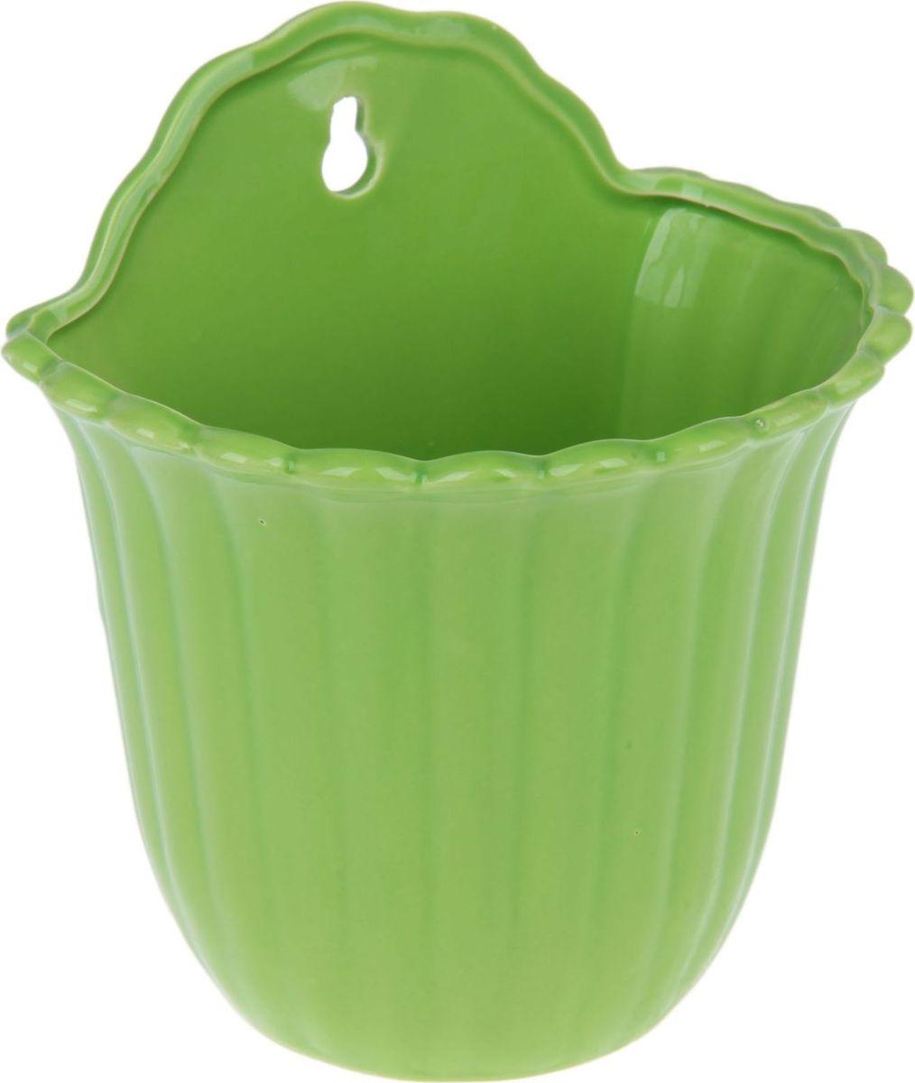 Кашпо Константа, цвет: зеленый, 16 х 12 х 19 см1258938Большинство людей любит комнатные растения: они радуют глаз, насыщают помещение кислородом и украшают пространство. Но каждому растению необходимо своё удобное и красивое место. Настенные кашпо — это ещё и оригинальный способ украшения помещений. Особенно выигрышно они смотрятся в экстерьере: на террасах и в беседках. Кашпо настенное Константа зелёное, изогнутый край позаботится о растении, освежит окружающее пространство и подчеркнёт его стиль.