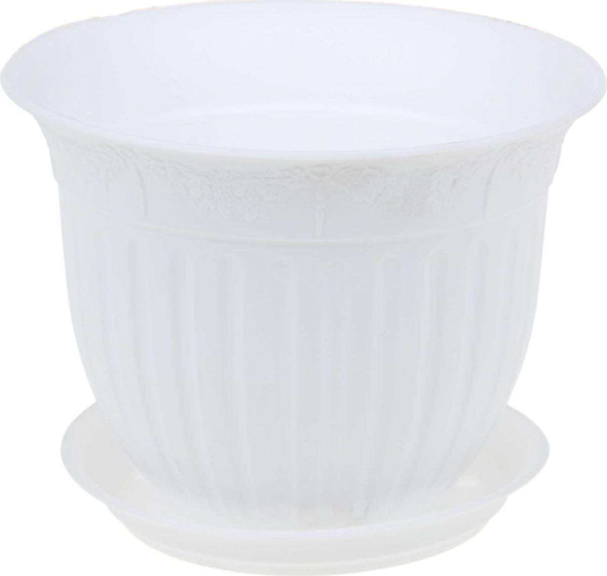 Кашпо JetPlast Виноград, с поддоном, цвет: белый, 4 л