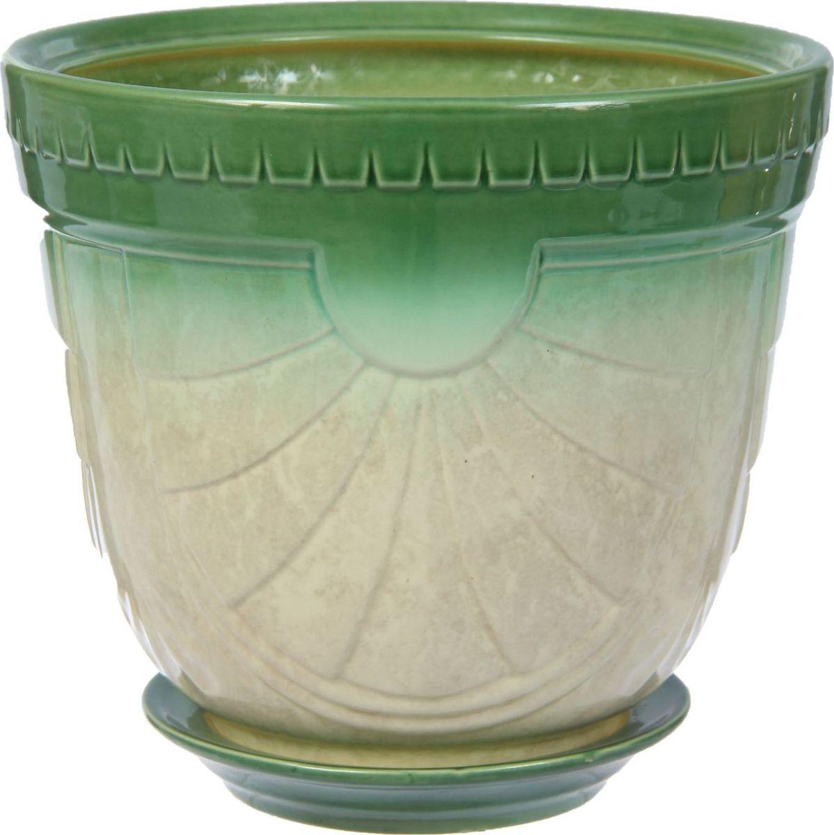 Кашпо Бастон, цвет: белый, зеленый, 9 л1300551Комнатные растения — всеобщие любимцы. Они радуют глаз, насыщают помещение кислородом и украшают пространство. Каждому из них необходим свой удобный и красивый дом. Кашпо из керамики прекрасно подходят для высадки растений: за счёт пластичности глины и разных способов обработки существует великое множество форм и дизайновпористый материал позволяет испаряться лишней влагевоздух, необходимый для дыхания корней, проникает сквозь керамические стенки! #name# позаботится о зелёном питомце, освежит интерьер и подчеркнёт его стиль.