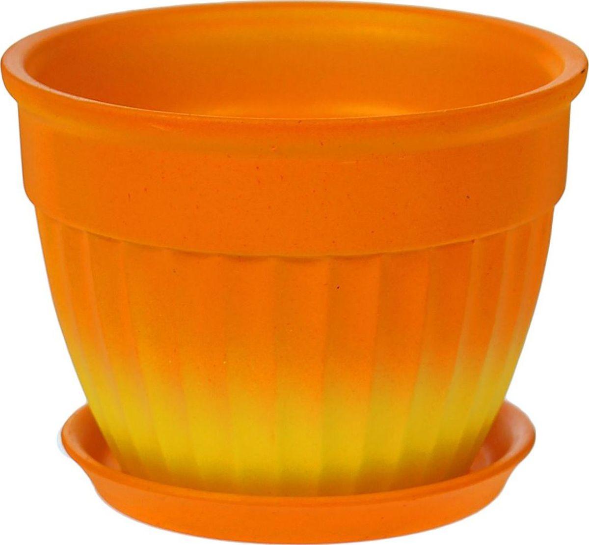 Кашпо Керамика ручной работы Ромашка, цвет: оранжевый, 0,5 л1304028Комнатные растения — всеобщие любимцы. Они радуют глаз, насыщают помещение кислородом и украшают пространство. Каждому из них необходим свой удобный и красивый дом. Кашпо из керамики прекрасно подходят для высадки растений: за счёт пластичности глины и разных способов обработки существует великое множество форм и дизайновпористый материал позволяет испаряться лишней влагевоздух, необходимый для дыхания корней, проникает сквозь керамические стенки! #name# позаботится о зелёном питомце, освежит интерьер и подчеркнёт его стиль.