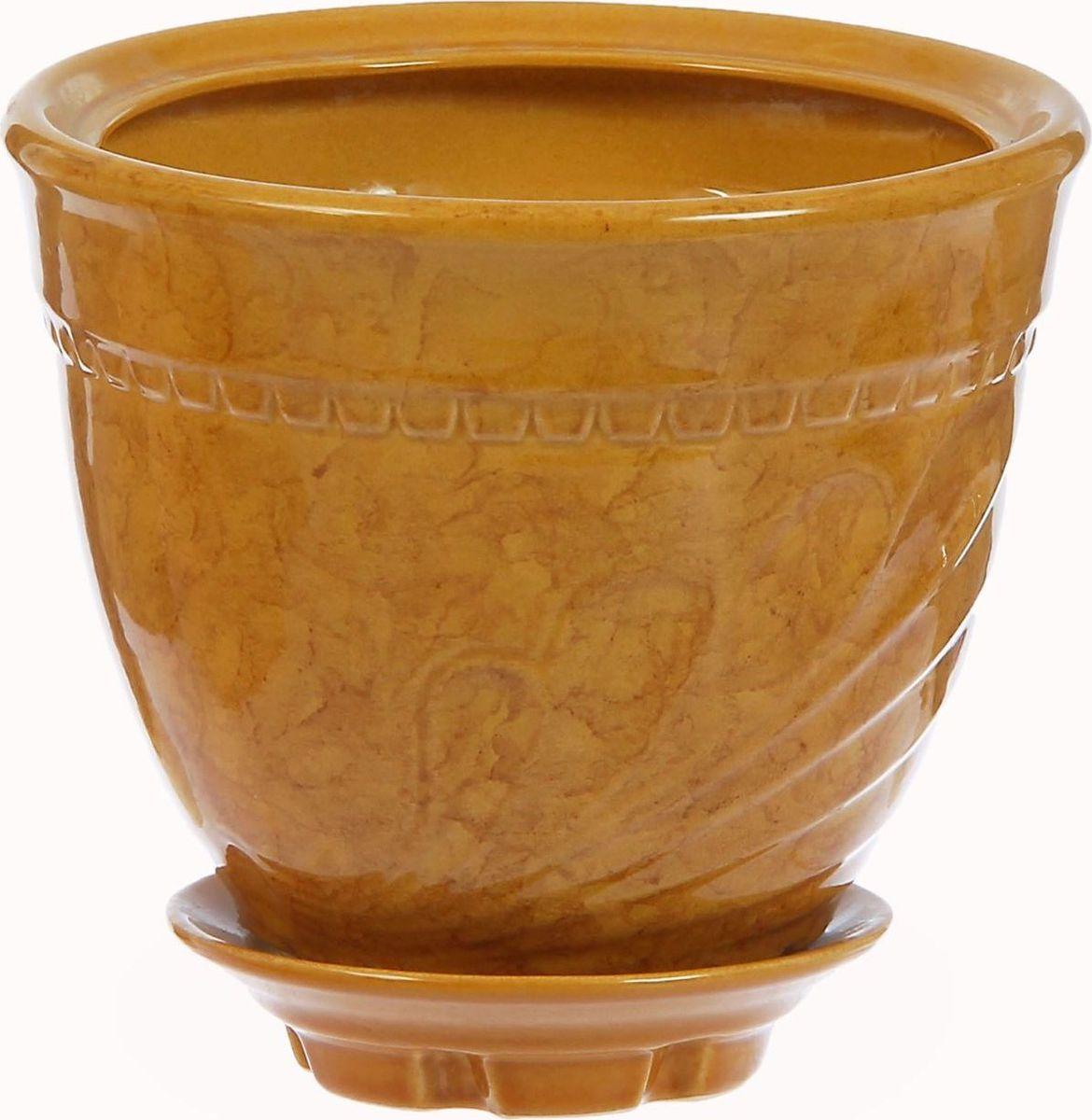 Кашпо Ландыш, цвет: горчичный, 2,8 л1304559Комнатные растения — всеобщие любимцы. Они радуют глаз, насыщают помещение кислородом и украшают пространство. Каждому из них необходим свой удобный и красивый дом. Кашпо из керамики прекрасно подходят для высадки растений: за счёт пластичности глины и разных способов обработки существует великое множество форм и дизайновпористый материал позволяет испаряться лишней влагевоздух, необходимый для дыхания корней, проникает сквозь керамические стенки! #name# позаботится о зелёном питомце, освежит интерьер и подчеркнёт его стиль.