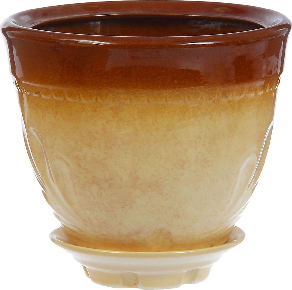 Кашпо Ландыш, цвет: бежевый, коричневый, 2,8 л1304611Комнатные растения — всеобщие любимцы. Они радуют глаз, насыщают помещение кислородом и украшают пространство. Каждому из них необходим свой удобный и красивый дом. Кашпо из керамики прекрасно подходят для высадки растений: за счёт пластичности глины и разных способов обработки существует великое множество форм и дизайновпористый материал позволяет испаряться лишней влагевоздух, необходимый для дыхания корней, проникает сквозь керамические стенки! #name# позаботится о зелёном питомце, освежит интерьер и подчеркнёт его стиль.