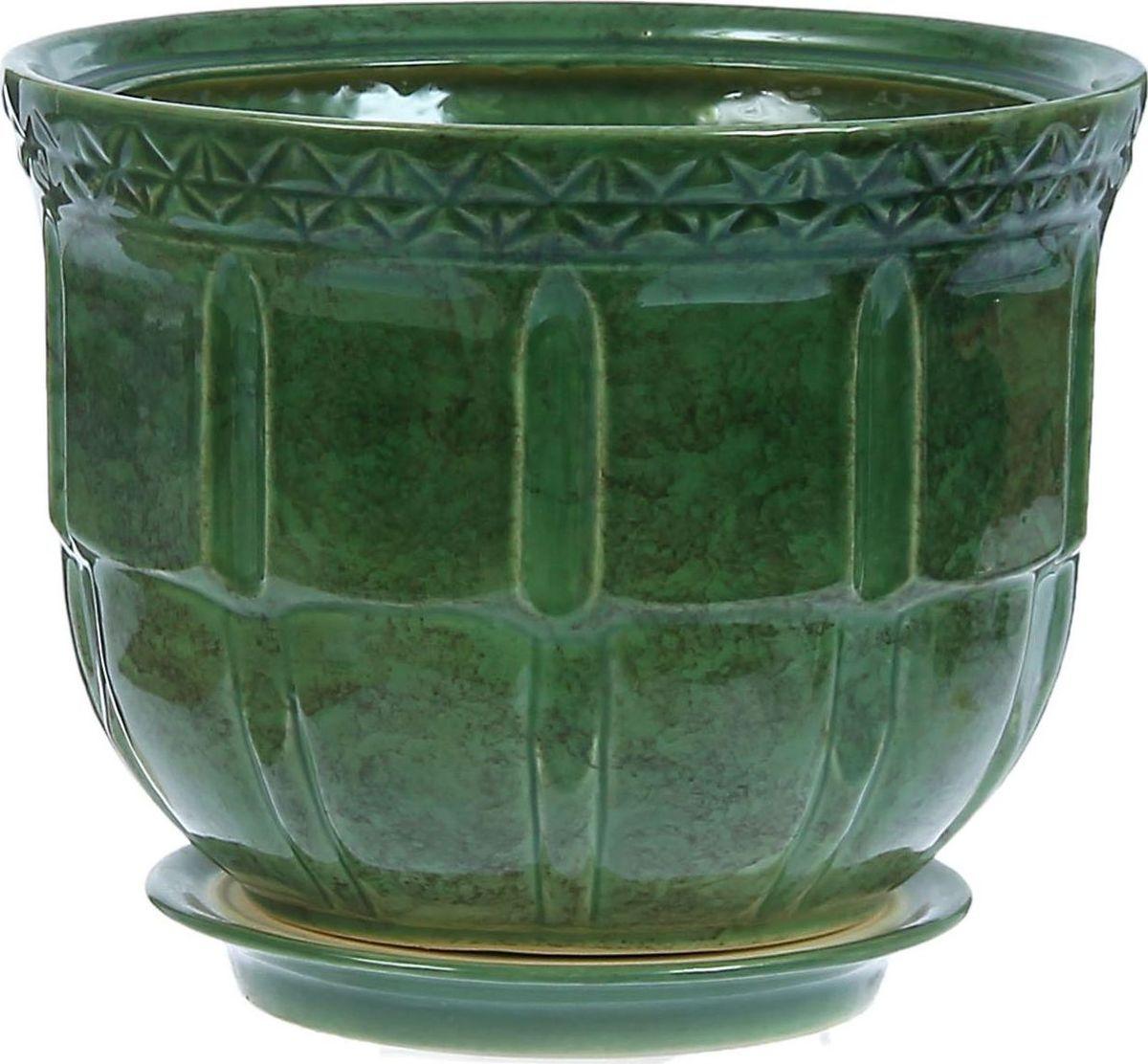 Кашпо Атлант, цвет: зеленый, 8 л1304661Комнатные растения — всеобщие любимцы. Они радуют глаз, насыщают помещение кислородом и украшают пространство. Каждому из них необходим свой удобный и красивый дом. Кашпо из керамики прекрасно подходят для высадки растений: за счёт пластичности глины и разных способов обработки существует великое множество форм и дизайновпористый материал позволяет испаряться лишней влагевоздух, необходимый для дыхания корней, проникает сквозь керамические стенки! #name# позаботится о зелёном питомце, освежит интерьер и подчеркнёт его стиль.
