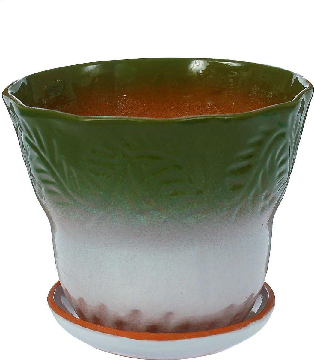 Кашпо Рябинка, цвет: белый, зеленый, 0,5 л1306586Комнатные растения — всеобщие любимцы. Они радуют глаз, насыщают помещение кислородом и украшают пространство. Каждому из них необходим свой удобный и красивый дом. Кашпо из керамики прекрасно подходят для высадки растений: за счёт пластичности глины и разных способов обработки существует великое множество форм и дизайновпористый материал позволяет испаряться лишней влагевоздух, необходимый для дыхания корней, проникает сквозь керамические стенки! #name# позаботится о зелёном питомце, освежит интерьер и подчеркнёт его стиль.