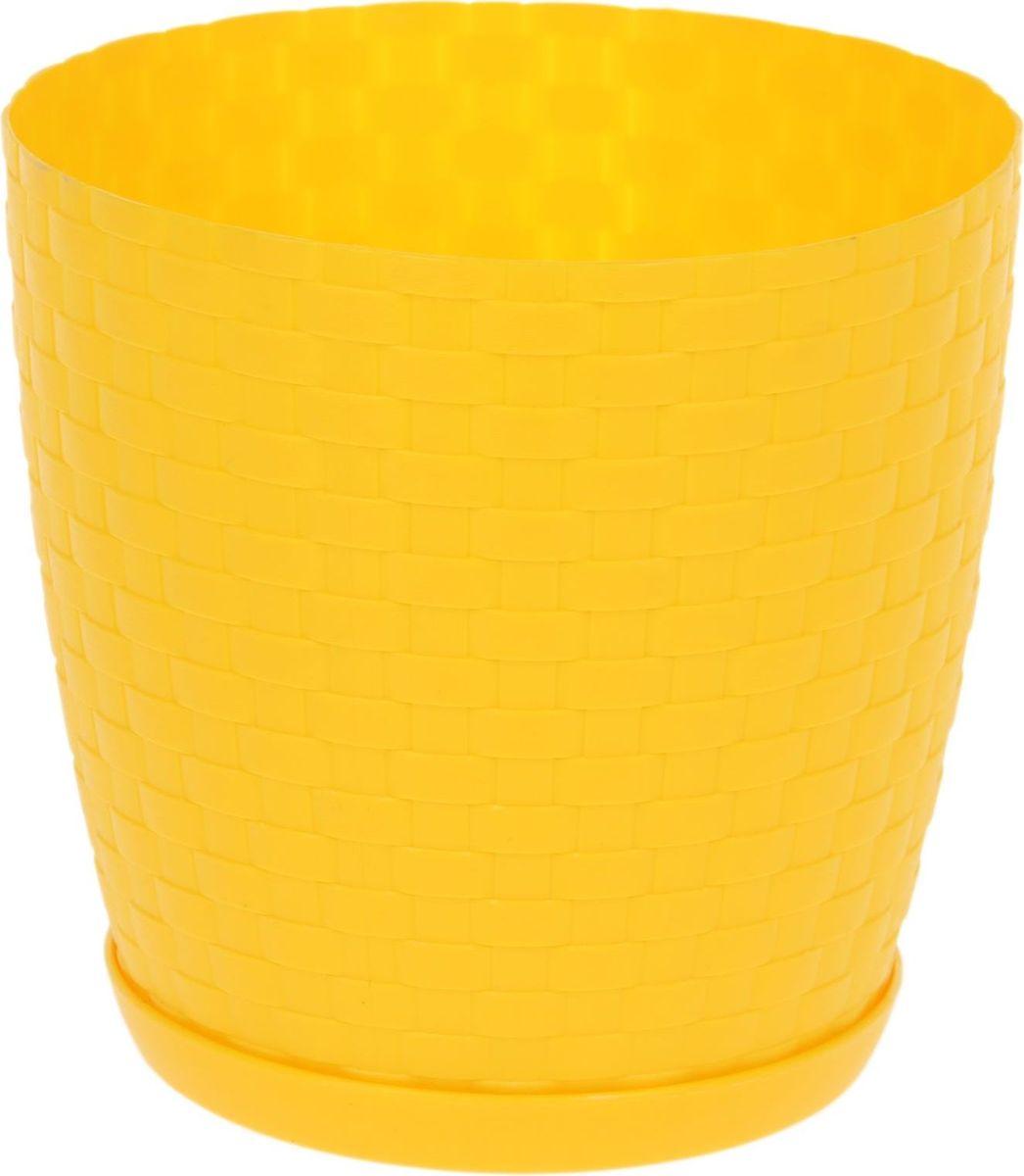 Горшок для цветов Петропласт Ротанг, с поддоном, цвет: желтый, 3 л