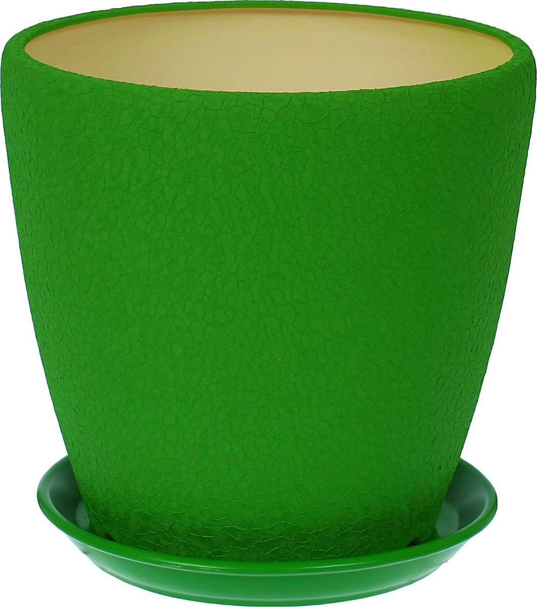 Кашпо Керамика ручной работы Грация, цвет: зеленый, 10 л1309268Комнатные растения - всеобщие любимцы. Они радуют глаз, насыщают помещение кислородом и украшают пространство. Каждому из них необходим свой удобный и красивый дом. Кашпо Грация из керамики прекрасно подходят для высадки растений: пористый материал позволяет испаряться лишней влаге, а воздух, необходимый для дыхания корней, проникает сквозь керамические стенки.Кашпо Грация позаботится о зеленом питомце, освежит интерьер и подчеркнет его стиль.