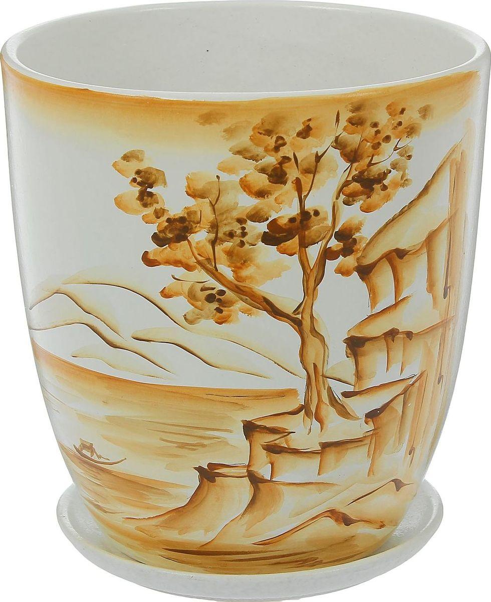 Кашпо Япония, 2,8 л1369830Комнатные растения — всеобщие любимцы. Они радуют глаз, насыщают помещение кислородом и украшают пространство. Каждому из них необходим свой удобный и красивый дом. Кашпо из керамики прекрасно подходят для высадки растений: за счёт пластичности глины и разных способов обработки существует великое множество форм и дизайновпористый материал позволяет испаряться лишней влагевоздух, необходимый для дыхания корней, проникает сквозь керамические стенки! #name# позаботится о зелёном питомце, освежит интерьер и подчеркнёт его стиль.