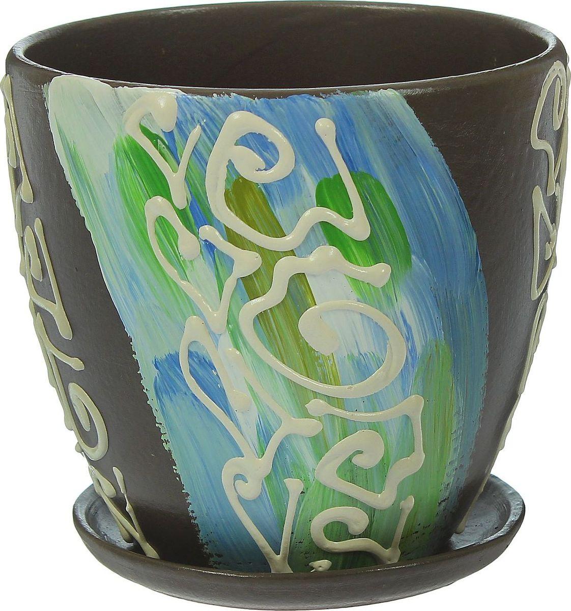 Кашпо Аква, 1,5 л1369837Комнатные растения — всеобщие любимцы. Они радуют глаз, насыщают помещение кислородом и украшают пространство. Каждому из них необходим свой удобный и красивый дом. Кашпо из керамики прекрасно подходят для высадки растений: за счёт пластичности глины и разных способов обработки существует великое множество форм и дизайновпористый материал позволяет испаряться лишней влагевоздух, необходимый для дыхания корней, проникает сквозь керамические стенки! #name# позаботится о зелёном питомце, освежит интерьер и подчеркнёт его стиль.