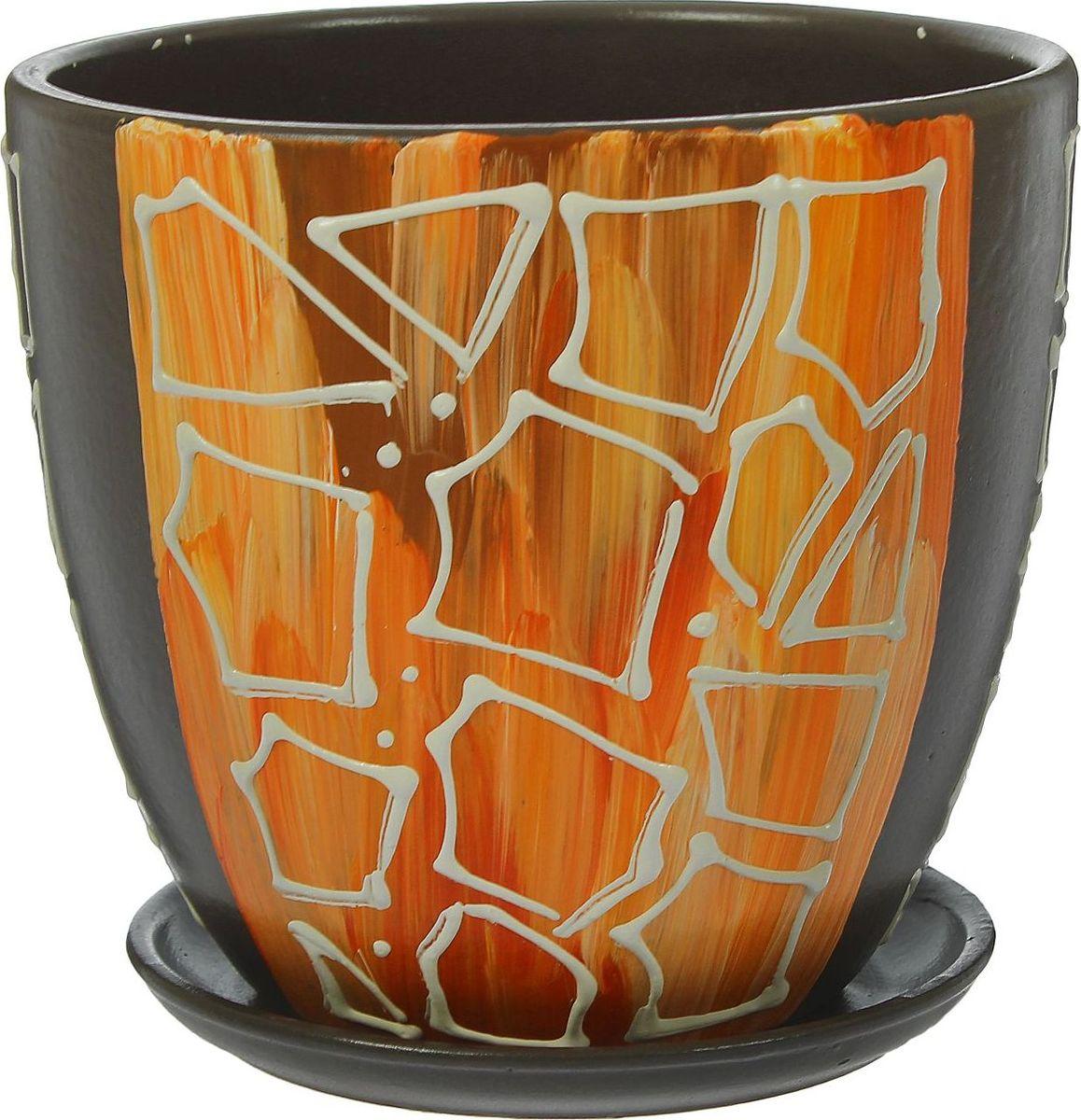 Кашпо Флейм, 2,6 л1369842Комнатные растения — всеобщие любимцы. Они радуют глаз, насыщают помещение кислородом и украшают пространство. Каждому из них необходим свой удобный и красивый дом. Кашпо из керамики прекрасно подходят для высадки растений: за счёт пластичности глины и разных способов обработки существует великое множество форм и дизайновпористый материал позволяет испаряться лишней влагевоздух, необходимый для дыхания корней, проникает сквозь керамические стенки! #name# позаботится о зелёном питомце, освежит интерьер и подчеркнёт его стиль.