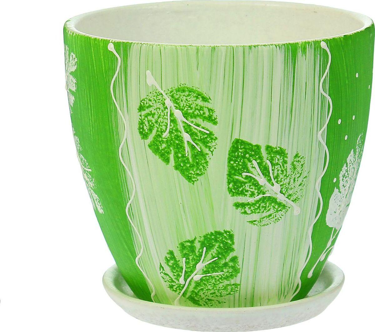 Кашпо Акварель, цвет: зеленый, 0,8 л1403446Комнатные растения — всеобщие любимцы. Они радуют глаз, насыщают помещение кислородом и украшают пространство. Каждому из них необходим свой удобный и красивый дом. Кашпо из керамики прекрасно подходят для высадки растений: за счёт пластичности глины и разных способов обработки существует великое множество форм и дизайновпористый материал позволяет испаряться лишней влагевоздух, необходимый для дыхания корней, проникает сквозь керамические стенки! #name# позаботится о зелёном питомце, освежит интерьер и подчеркнёт его стиль.