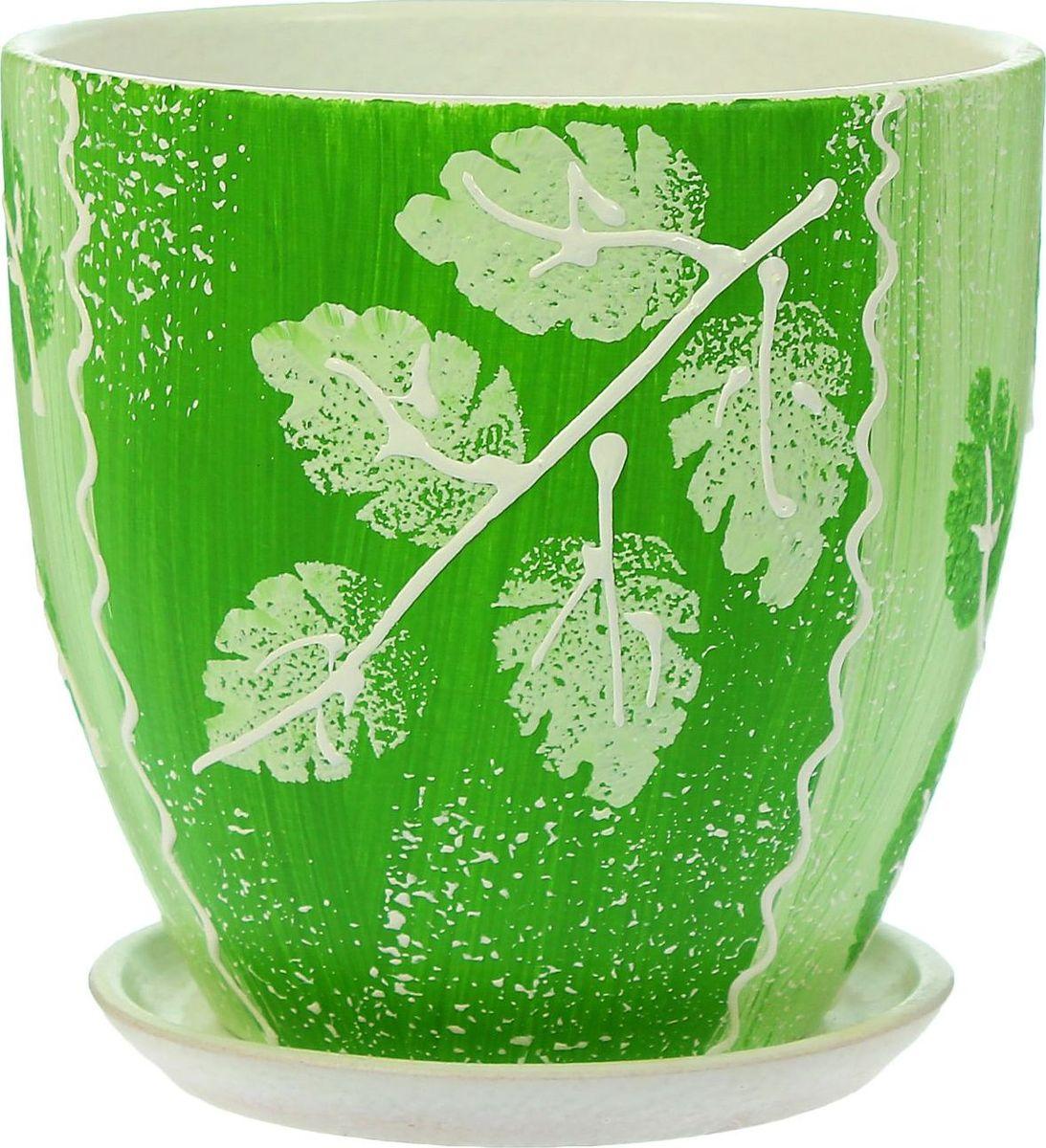 Кашпо Акварель, цвет: зеленый, 1,5 л1403449